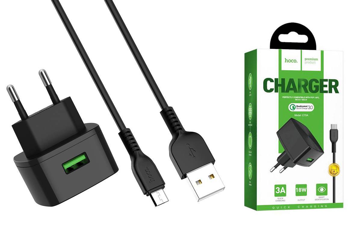 2 USB 2400 mAh + кабель micro USB HOCO C70A Cutting-edge single port QC3.0 charger set черный