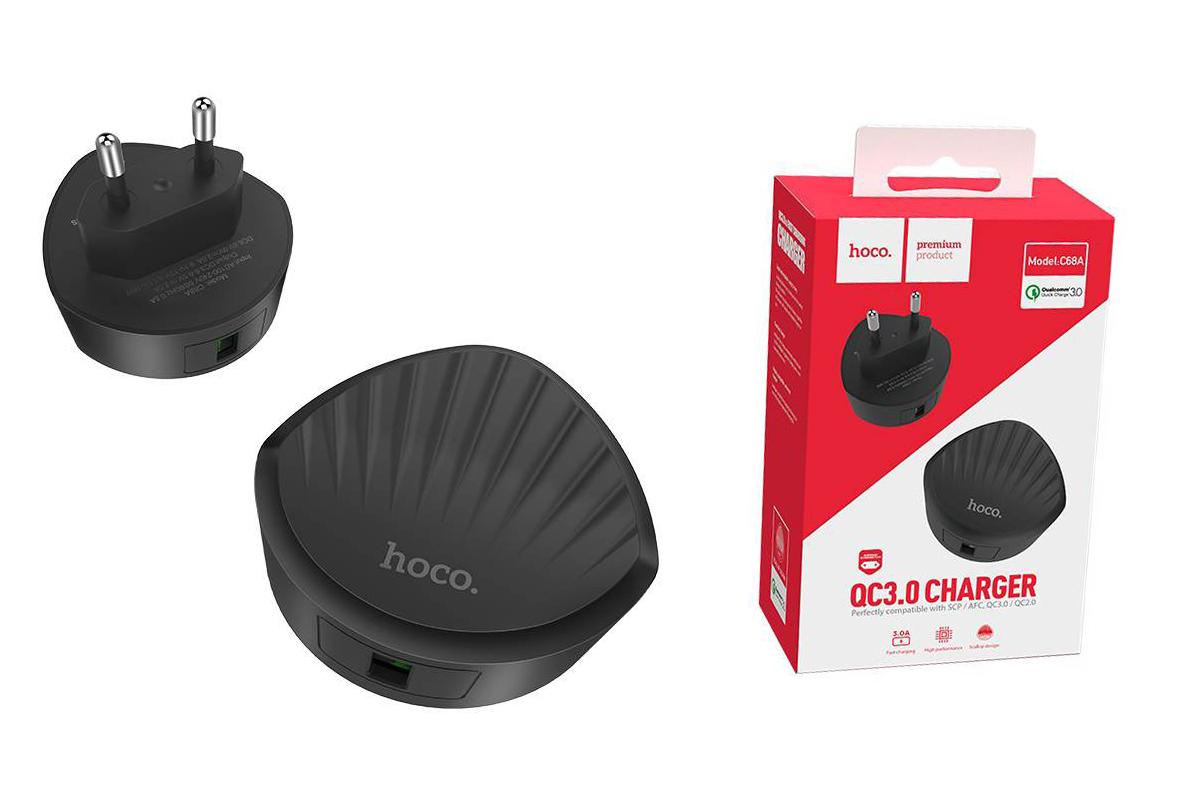 Сетевое зарядное устройство USB 2400mAh HOCO C68A Shell single port QC3.0 charger черный