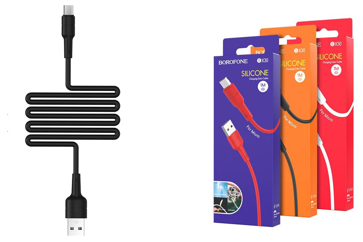 Кабель USB micro USB BOROFONE BX30 Silicone charging data cable for Micro (черный) 1 метр