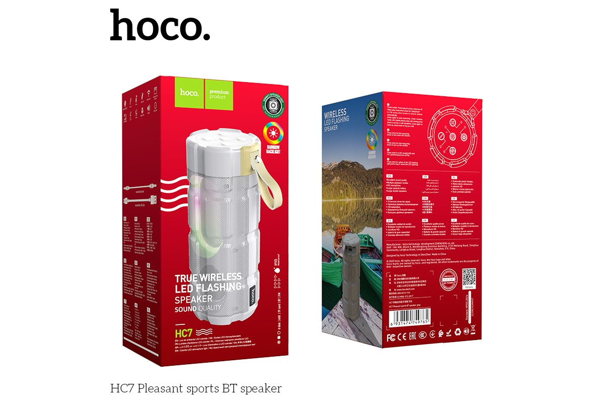 Портативная беспроводная акустика HOCO HC7 Pleasant sports BT speaker цвет серый