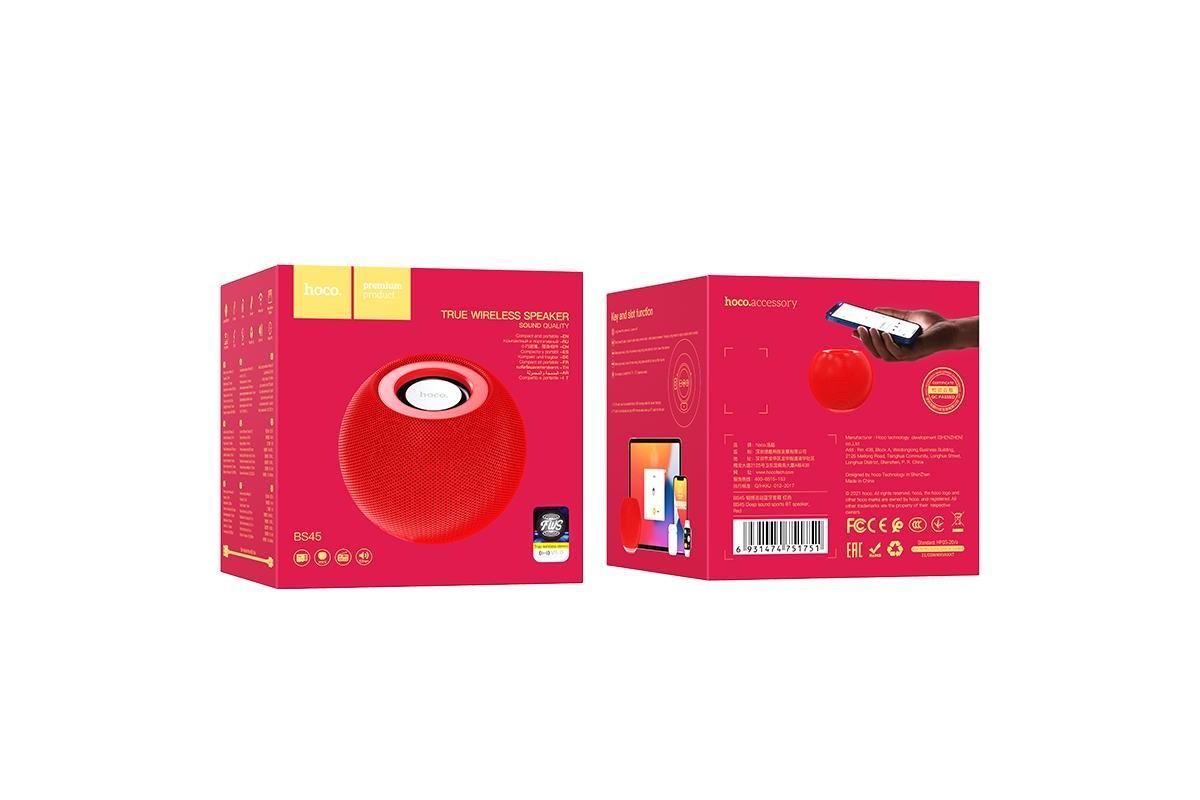 Портативная беспроводная акустика HOCO BS45 Deep sound sports BT speaker цвет красный
