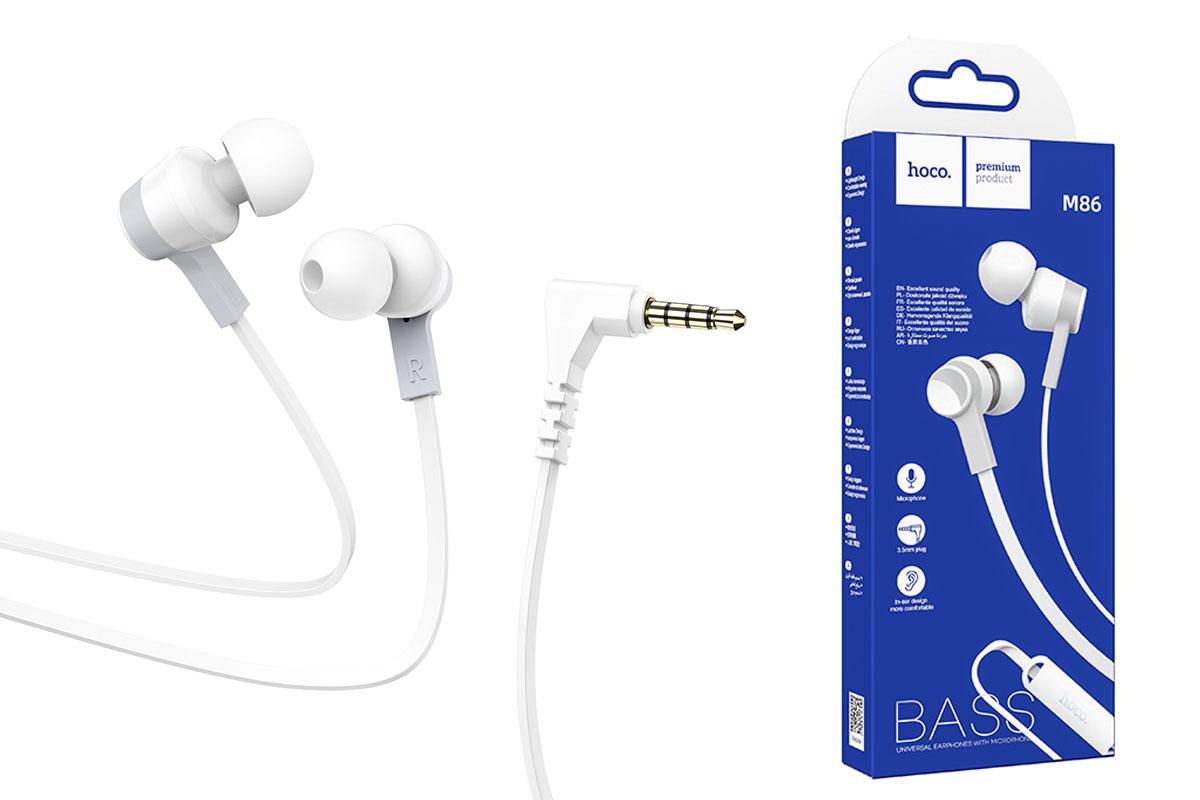 Наушники HOCO M86 Oceanic universal earphones белая