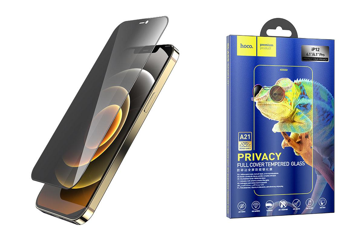 Защитное стекло дисплея iPhone 12/12 Pro (6.1)  HOCO A21 Shatterproof edges full screen anti-spy tempered glass