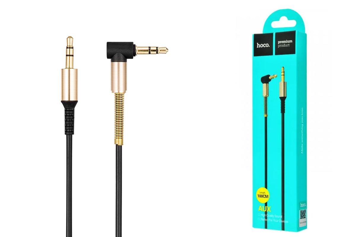 Кабель удлинитель HOCO UPA02 AUX Spring Audio cable 3.5 1 метр черный