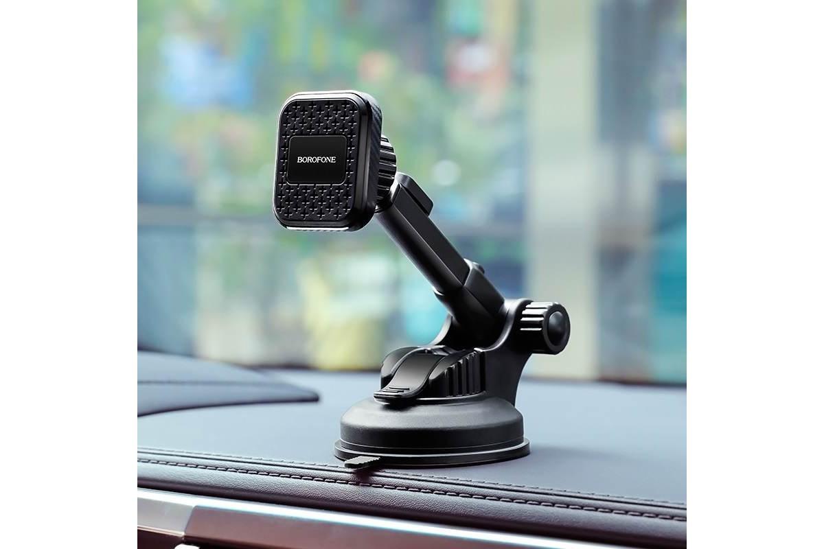 Держатель авто BOROFONE BH21 магнитный с креплением на стекло цвет черный
