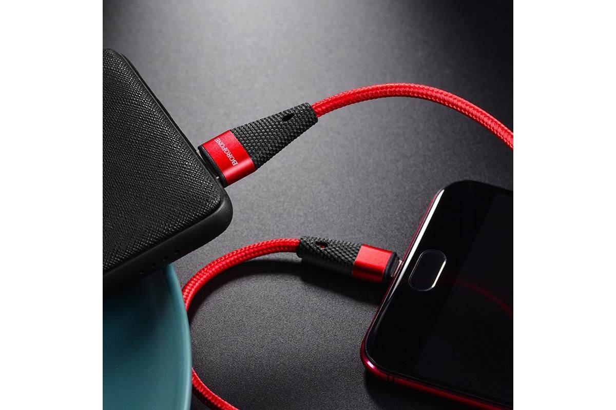 Кабель USB micro USB BOROFONE BU10 Pineapple charging cable (красный) 1 метр