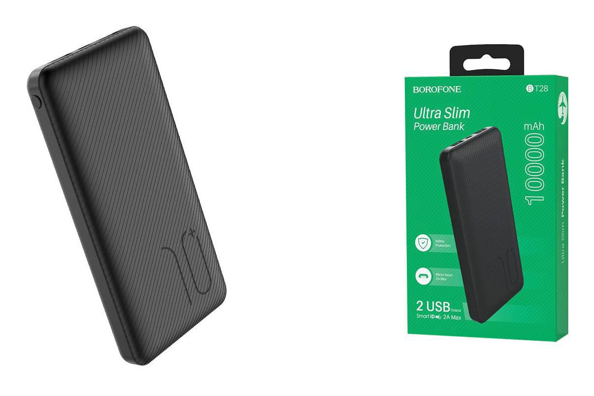 Универсальный дополнительный аккумулятор BOROFONE BT28 Beneficial mobile power bank 10000 mAh черный