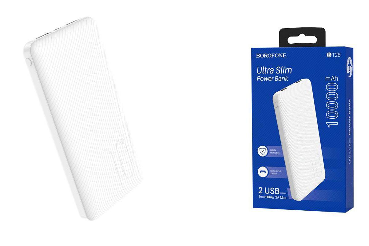 Универсальный дополнительный аккумулятор BOROFONE BT28 Beneficial mobile power bank 10000 mAh белый