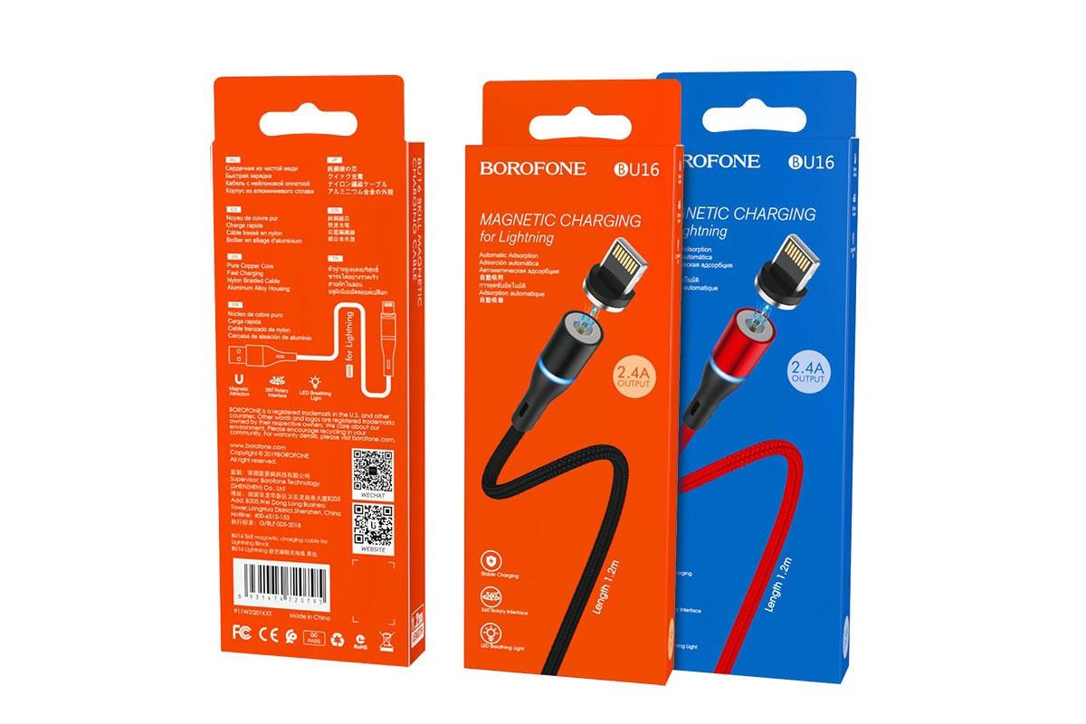 Кабель для iPhone BOROFONE BU16 Skill magnetic charging cable for Lightning 1м красный