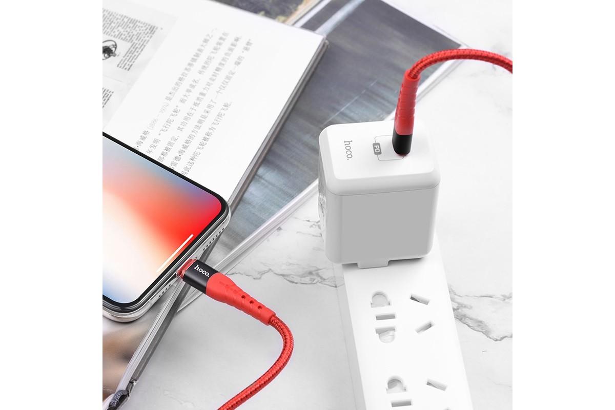 Кабель для iPhone HOCO U64 Superior PD charging cable for Lightning красный