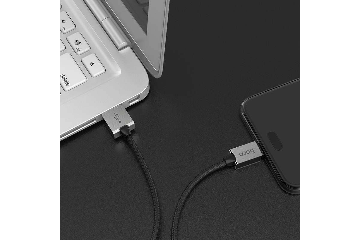 Кабель USB HOCO U49 Refined steel charging data cable for Type-C (черный) 1 метр