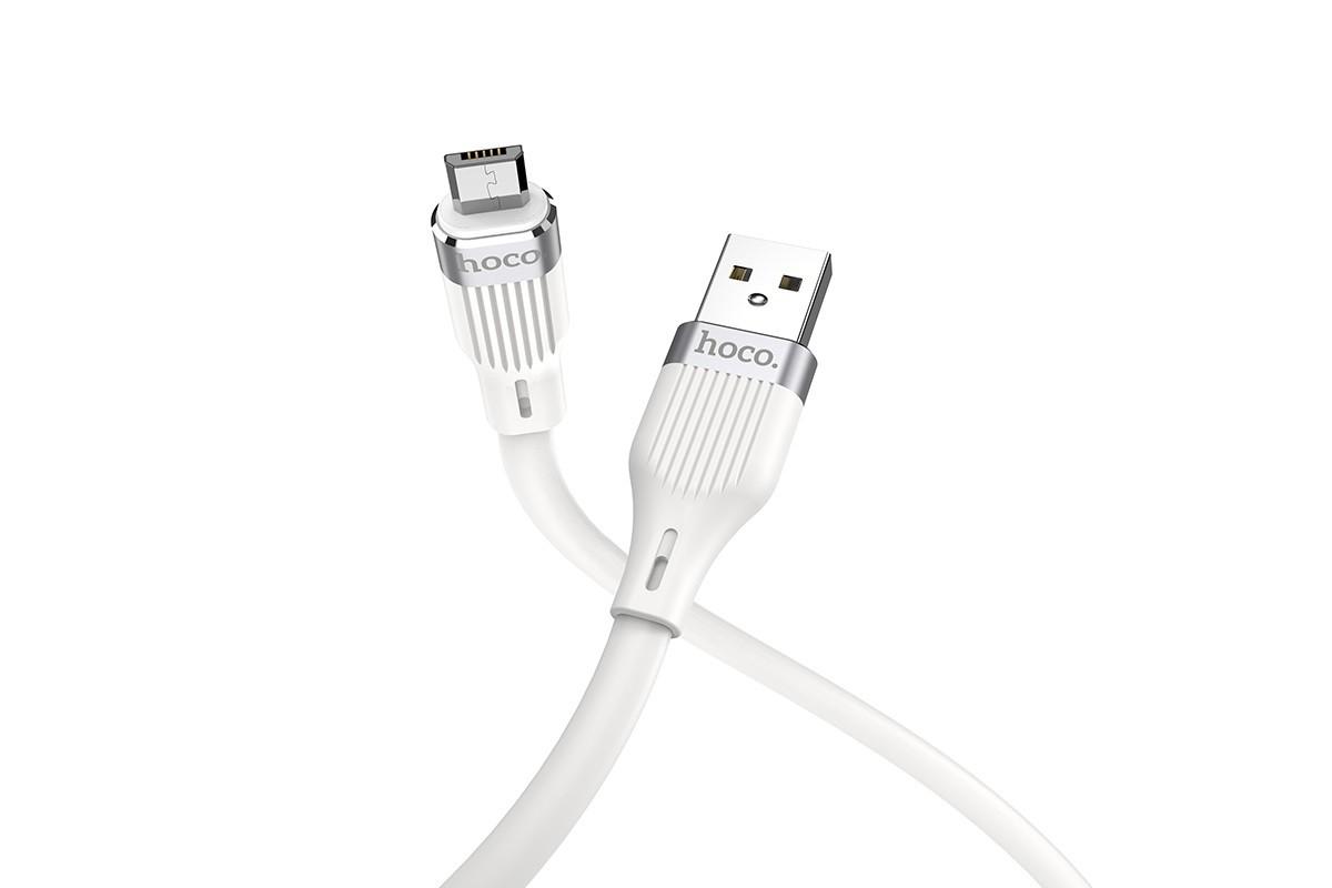 Кабель USB micro USB HOCO U72 Forest Silicone charging cable (белый) 1 метр