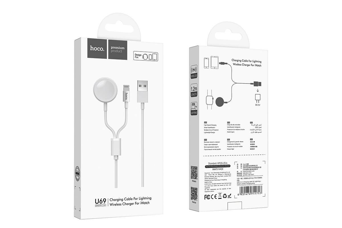 Кабель для iPhone HOCO U69 2-in-1 Charging cable for Lightning+iWatch wireless charging 1м белый