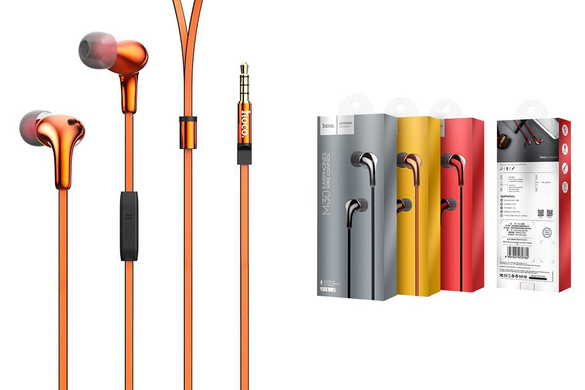 Гарнитура HOCO M30 Glaring universal earphones with microphone 3.5мм оранжевый