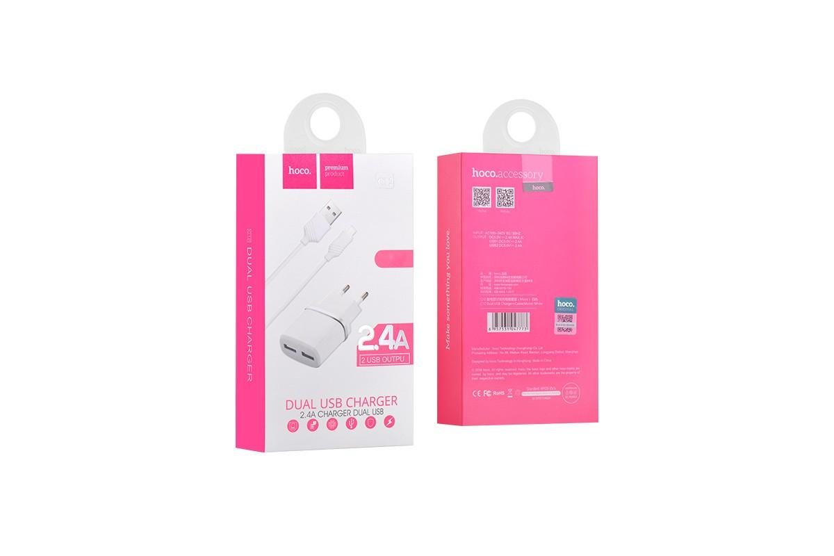 Сетевое зарядное устройство USB + кабель Type-C HOCO C12Q dual port charger белый (быстрая зарядка)
