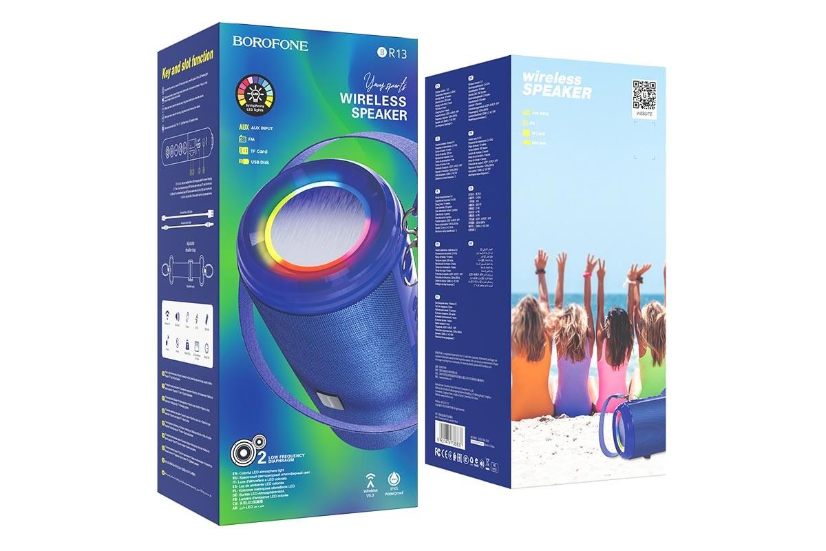Портативная беспроводная акустика BOROFONE BR13 Young sports BT  цвет синяя