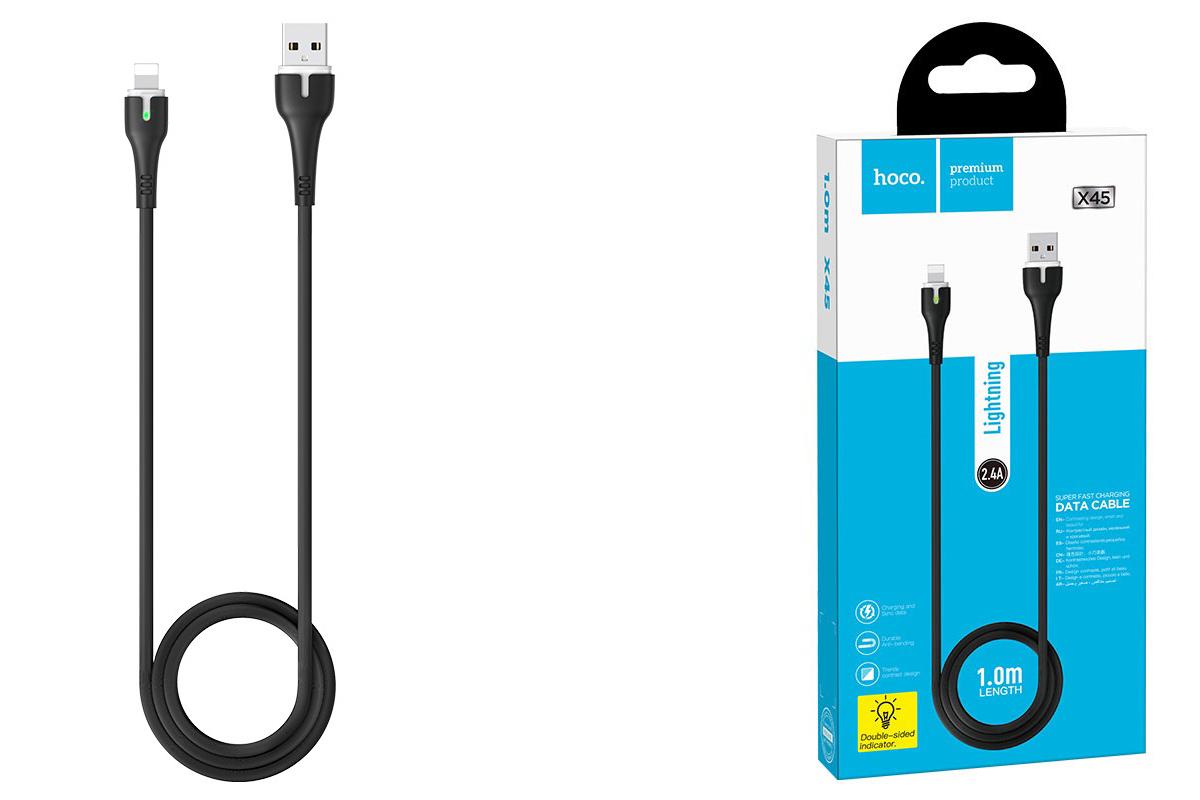 Кабель для iPhone HOCO X45 Surplus charging data cable for Lightning 1м черный