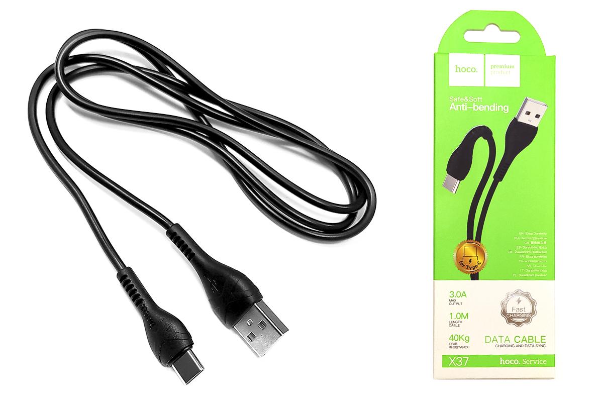 Кабель USB HOCO X37 Cool power charging data cable for Type-C 1 метр черный