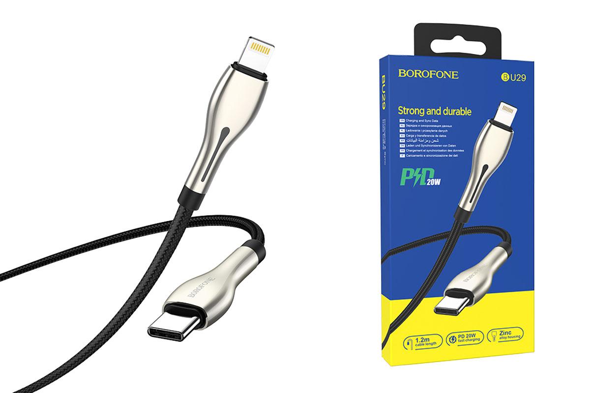 Кабель USB - Lightning BOROFONE BU29 черный 1,2м (с усиление сгиба)