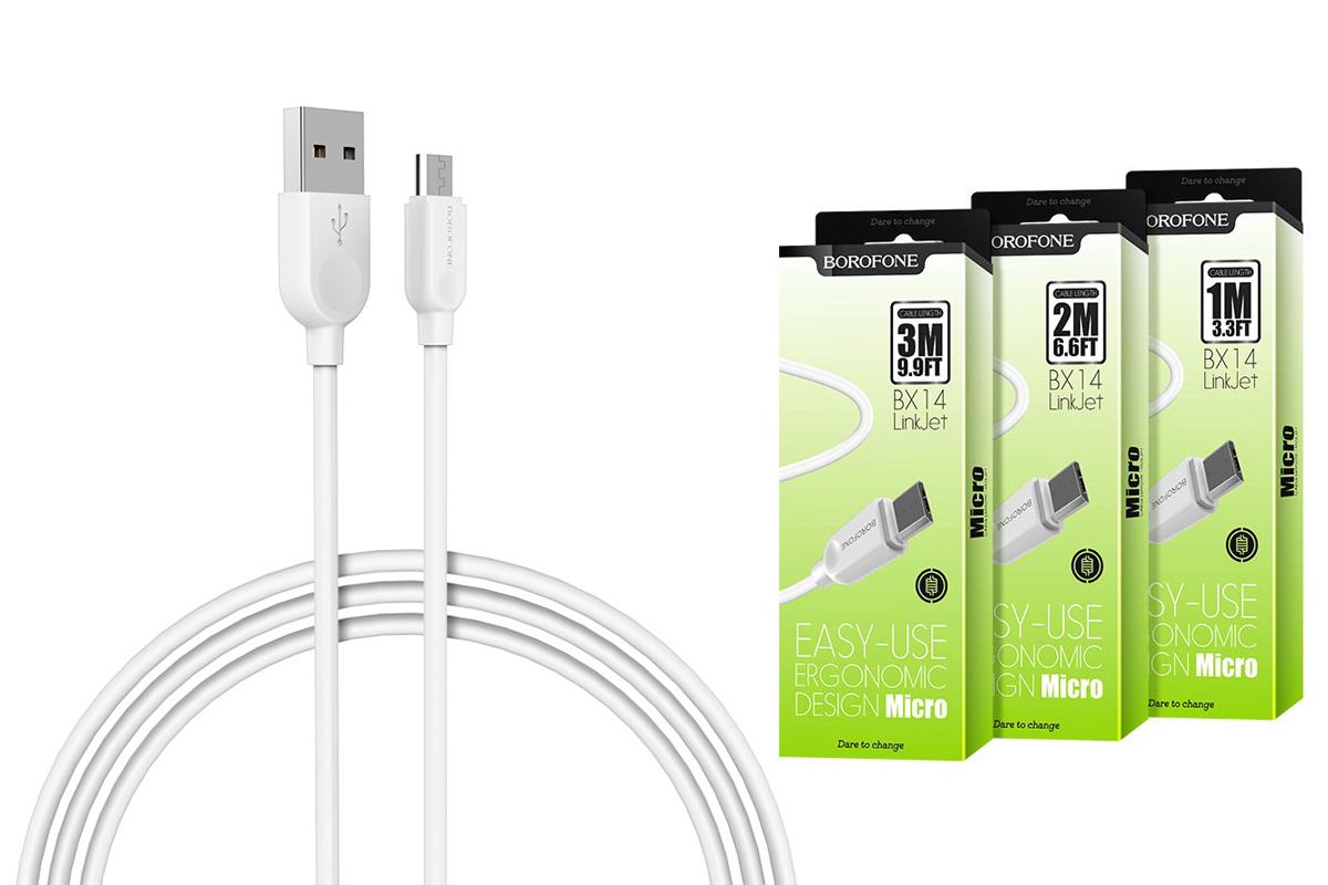 Кабель USB micro USB BOROFONE BX14 LinkJet (белый) 2 метр