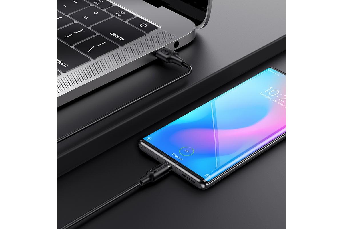 Кабель USB BOROFONE BX41Amiable magnetic charging data cable for Type-C (черный) 1 метр