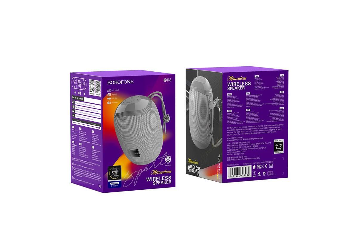 Портативная беспроводная акустика BOROFONE BR6 Miraculous sports wireless speaker (уценка мятая упаковка)