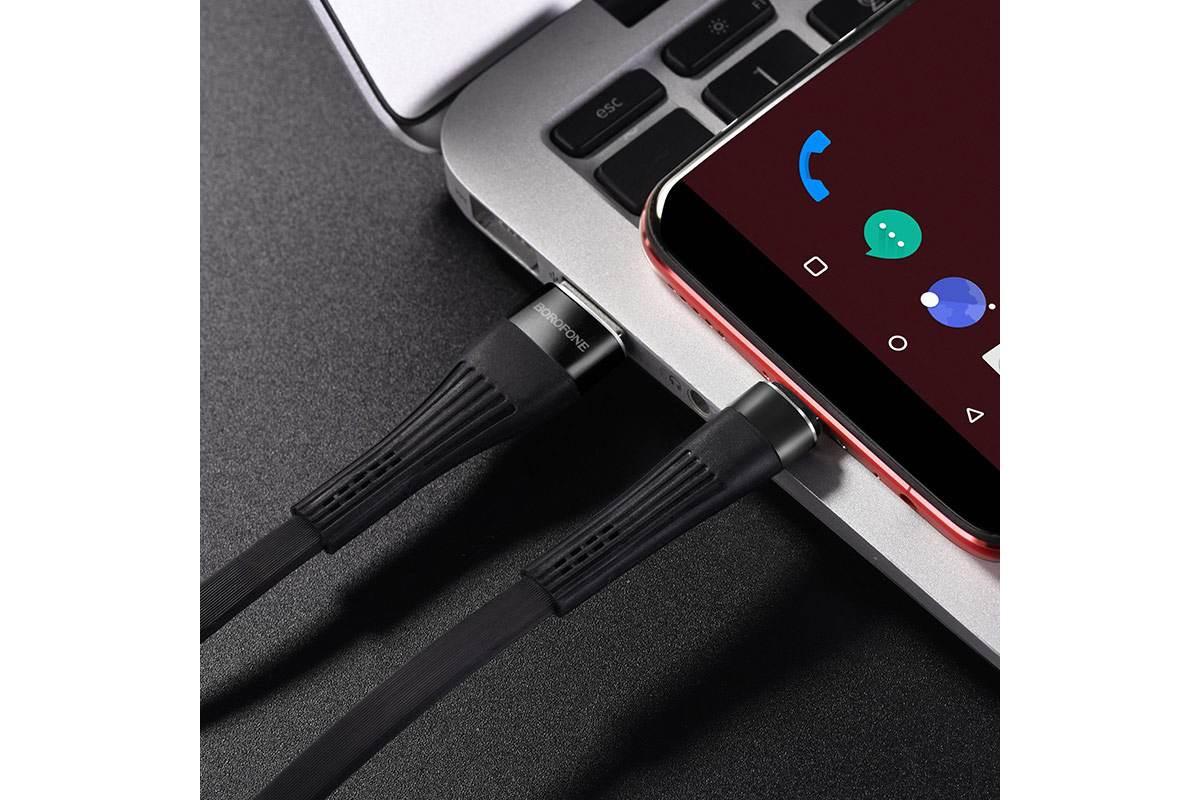 Кабель USB BOROFONE BU4 Type-C cable (черный) 1 метр