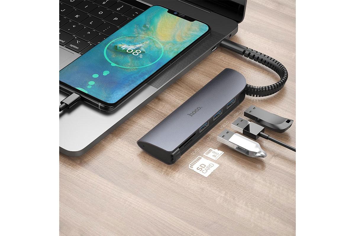 Переходник-картридер HOCO HB17 Type-C +USB 3.0 +SD