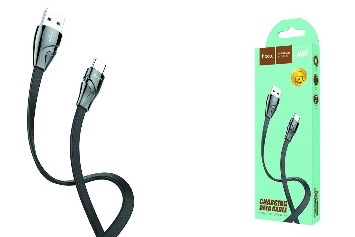 Кабель USB HOCO U57 Twisting charging data cable for Type-C (черный) 1 метр