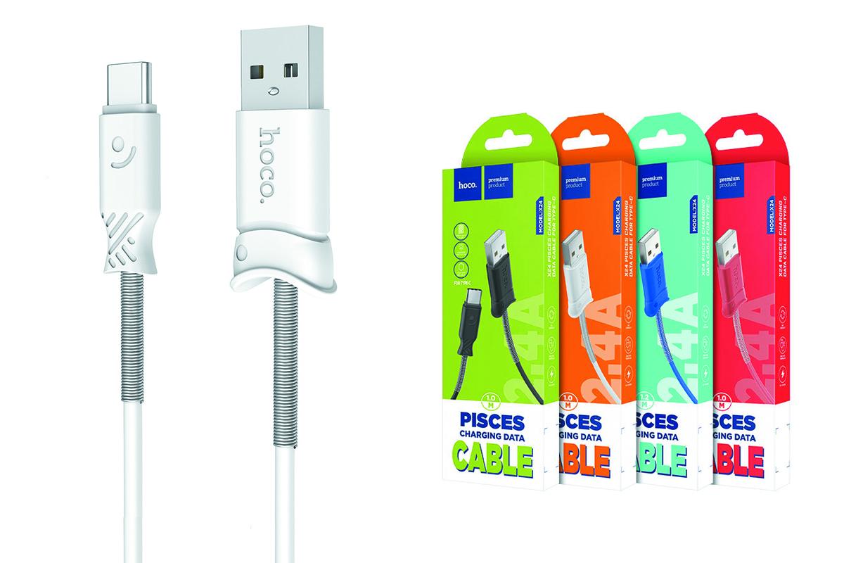Кабель USB HOCO X24 Piscesr charging data cable for Type-C 1 метр белый