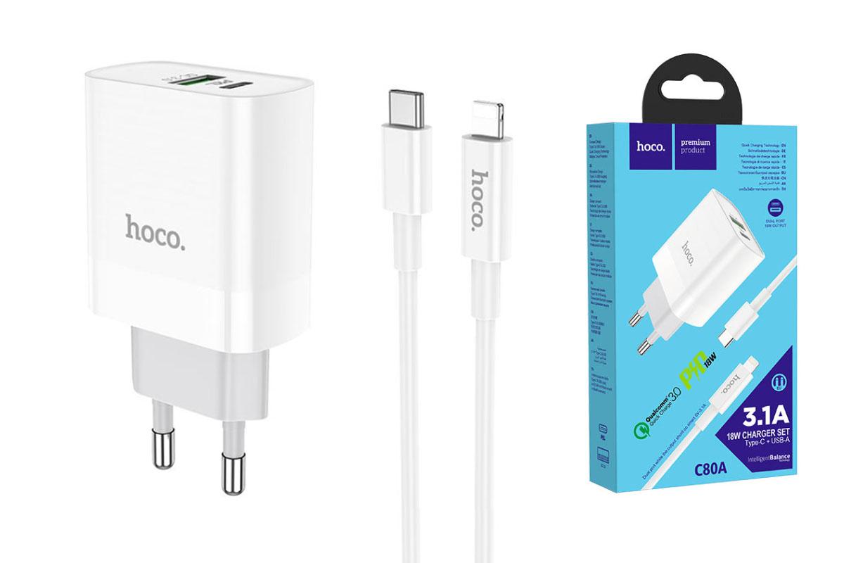 Сетевое зарядное устройство Type-C + кабель Type-C HOCO C80A Rapido PD+QC 3.0 черный (быстрая зарядка)