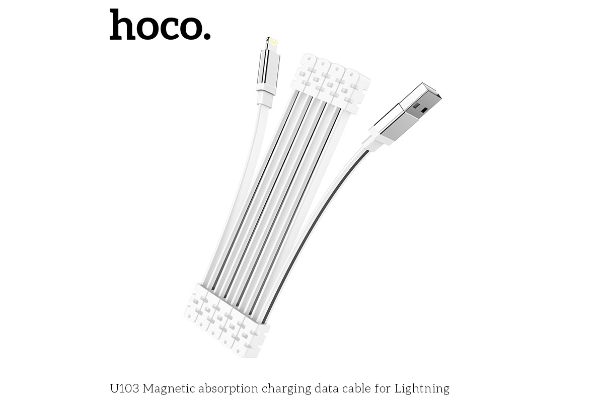 Кабель USB - Lightning HOCO U103, 2,4A белый 1,2м (складной)