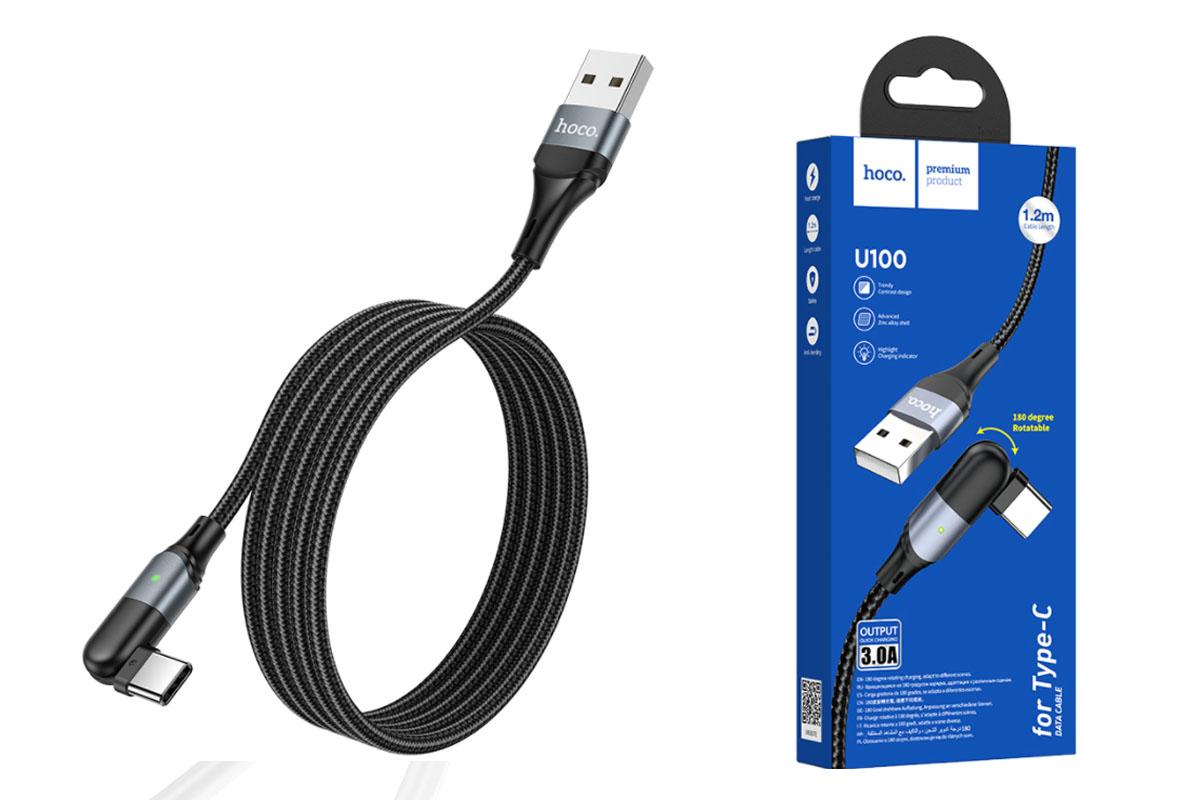 Кабель USB - USB Type-C HOCO U100, 2,4A черный 1м (поворотный)