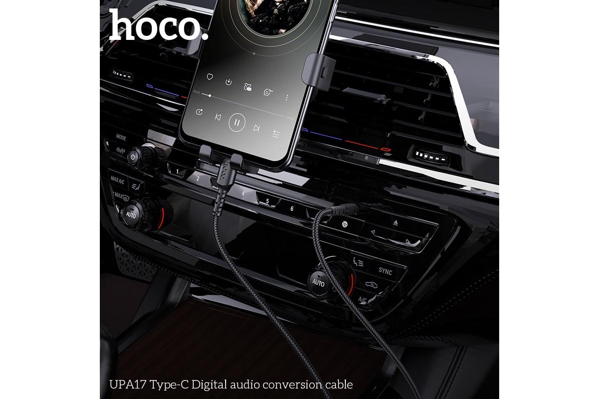 Переходник кабель HOCO UPA17 черный (Jack 3.5mm -  Type-C) 1м