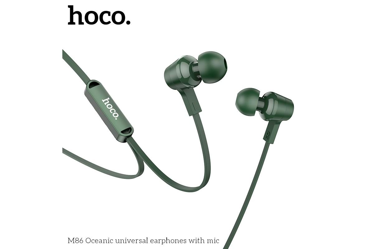 Наушники HOCO M86 Oceanic universal earphones зеленая