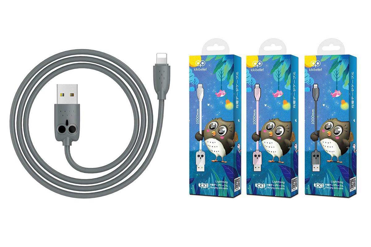 """Кабель для iPhone HOCO KX1 Lightning charging data cable 1м серый """"Совенок"""""""