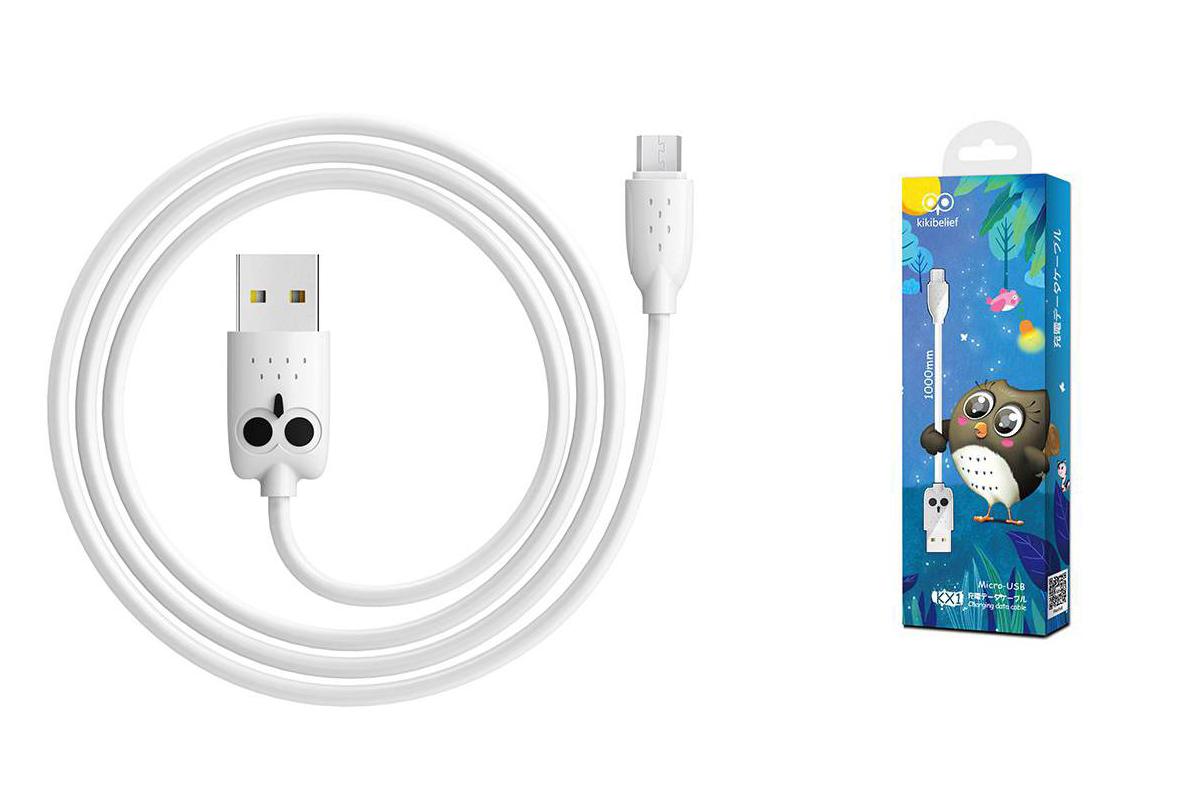 "Кабель USB micro USB HOCO KX1 Micro-USB charging data cable (белый) 1 метр ""Совенок"""