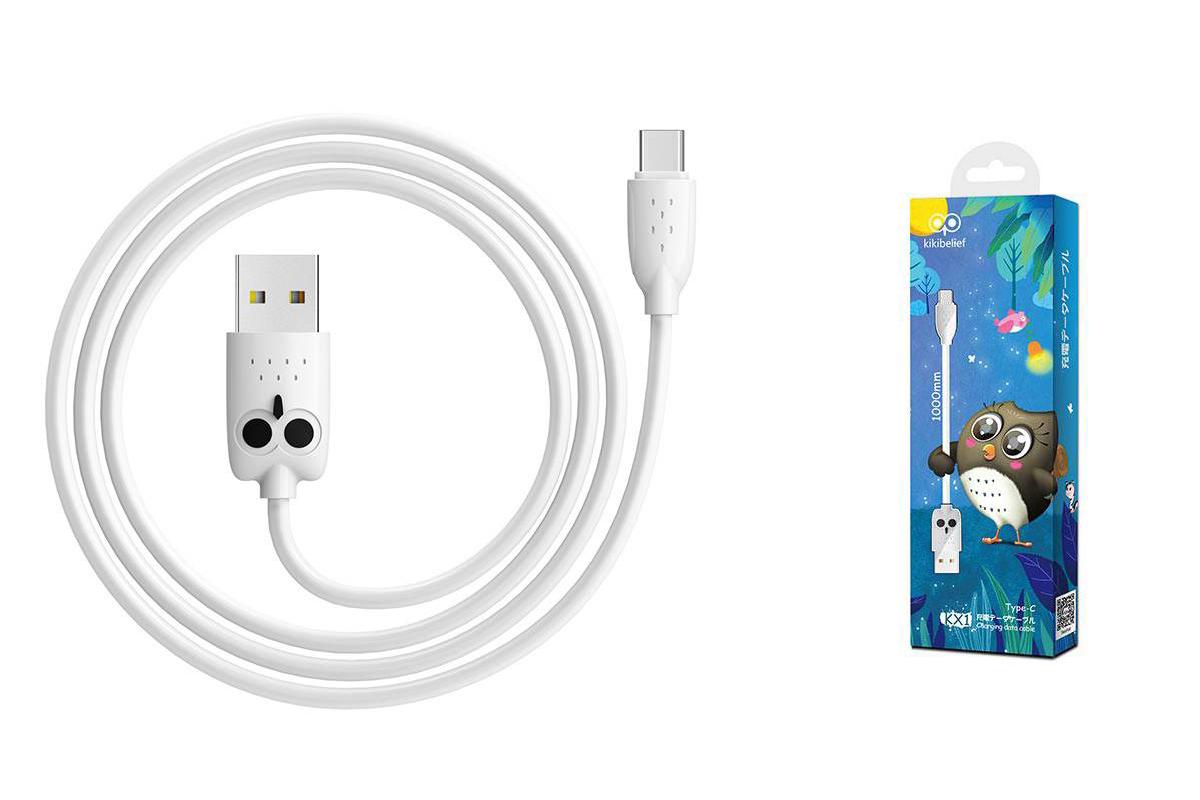 "Кабель USB HOCO KX1 Type-C charging data cable (белый) 1 метр ""Совенок"""