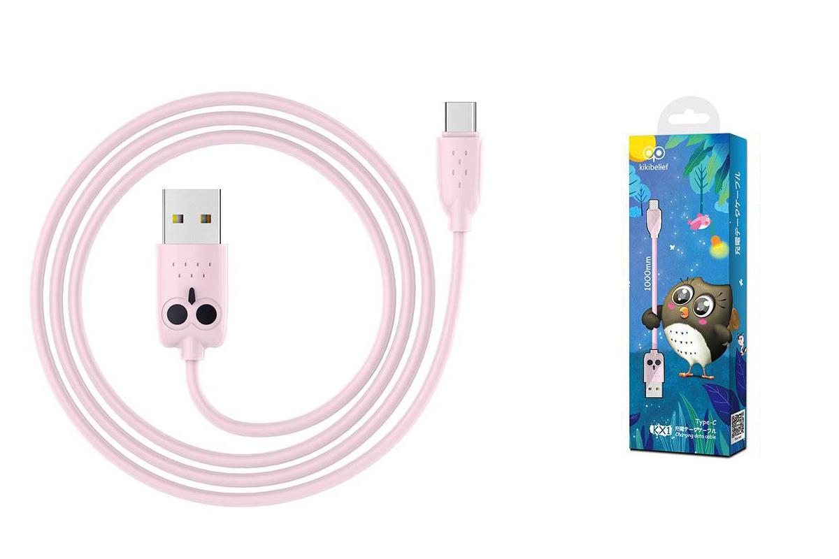 "Кабель USB HOCO KX1 Type-C charging data cable (розовый) 1 метр ""Совенок"""