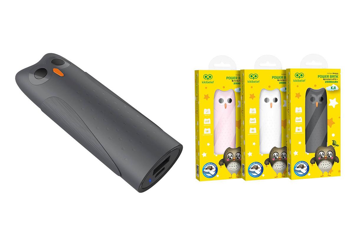 """Универсальный дополнительный аккумулятор HOCO KJ1 mobile power bank  2500 mAh серый """"Совенок"""""""