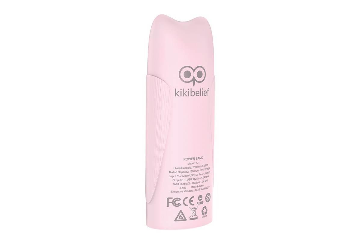 """Универсальный дополнительный аккумулятор HOCO KJ1 mobile power bank  2500 mAh розовый """"Совенок"""""""