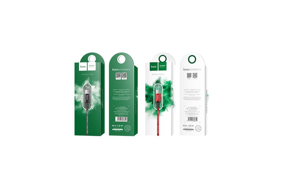 Кабель USB micro USB HOCO X14 Times speed charging cable (черно-красный) 2 метра