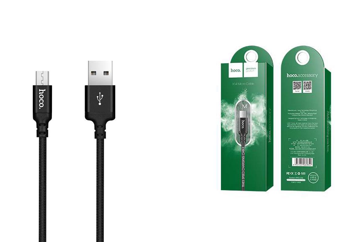 Кабель USB micro USB HOCO X14 Times speed charging cable (черный) 2 метра