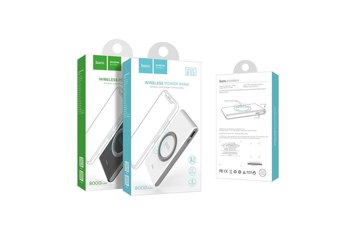Универсальный дополнительный аккумулятор HOCO B32 Energetic wireless power bank 8000 mAh белый