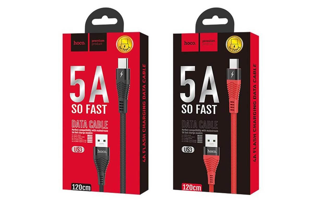 Кабель USB HOCO U53 Flash charging data cable for Type-C (красный) 1 метр