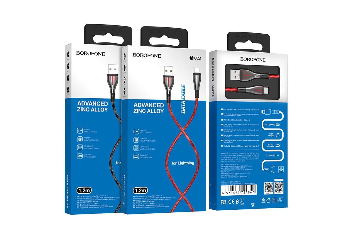 Кабель для iPhone BOROFONE BU23 Highway charging data cable for Lightning 1м серый