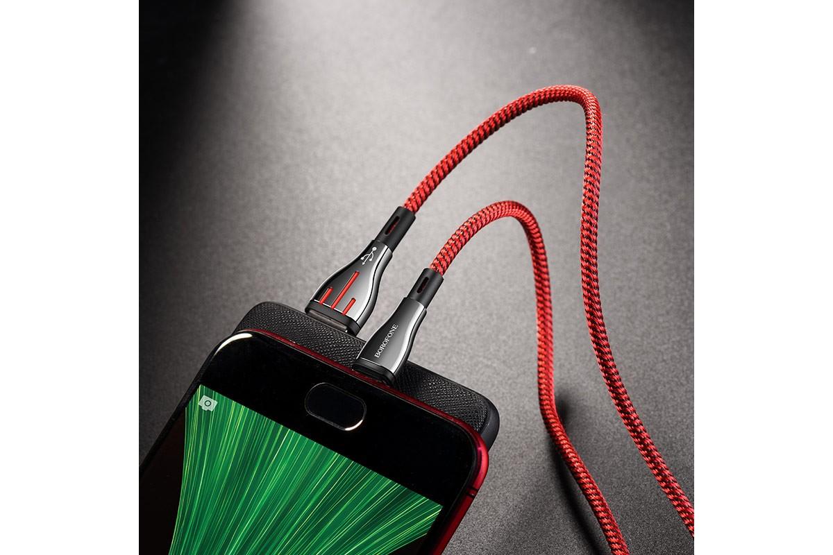 Кабель USB micro USB BOROFONE BU23 Highway charging data cable (красный) 1 метр
