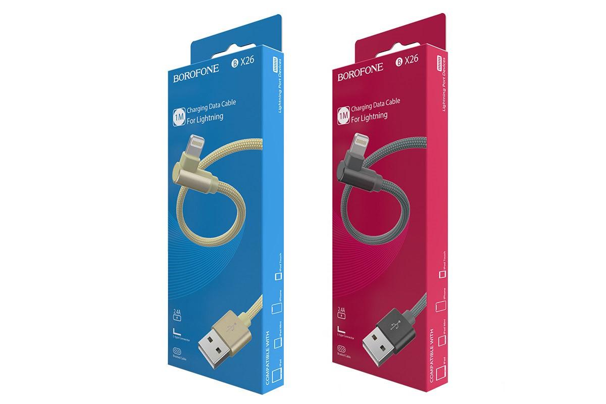 Кабель для iPhone BOROFONE BX26 Express charging data cable for Lightning 1м серый