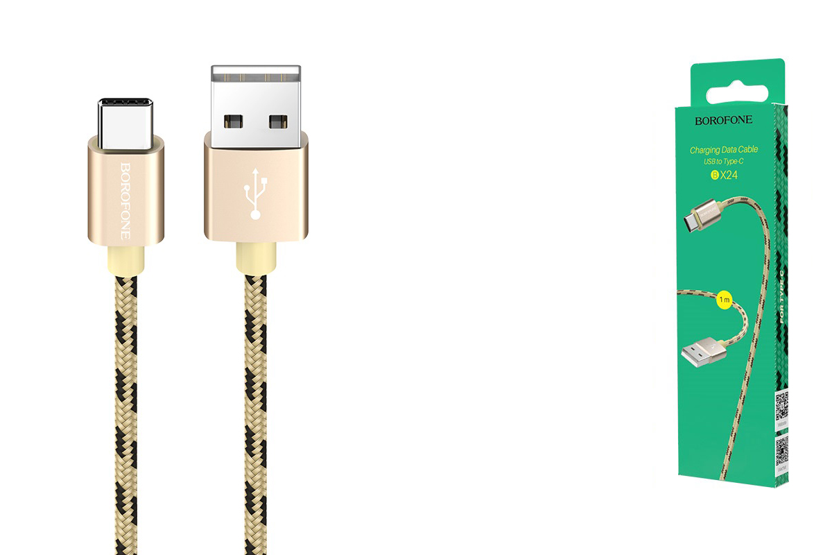 Кабель USB BOROFONE BX24 Ring current charging data cable for Type-C (золотой) 1 метр