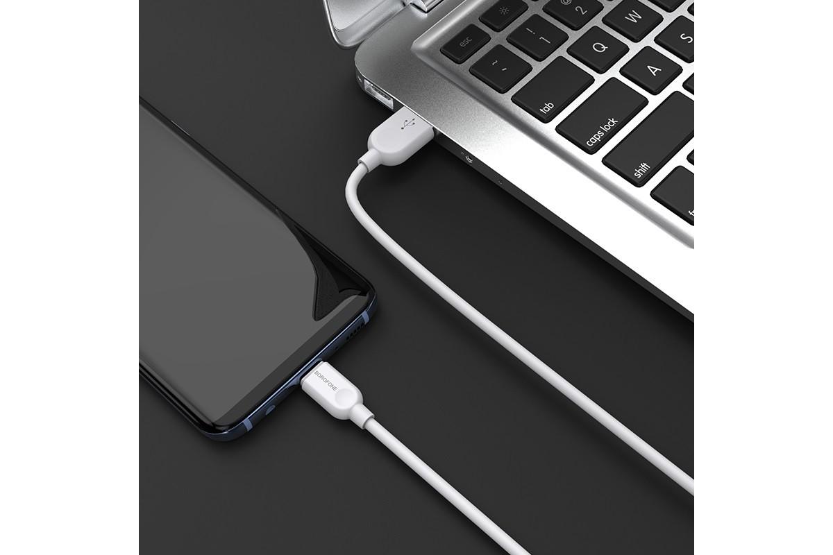 Кабель USB BOROFONE BX14 LinkJet Type-C cable (белый) 2 метр